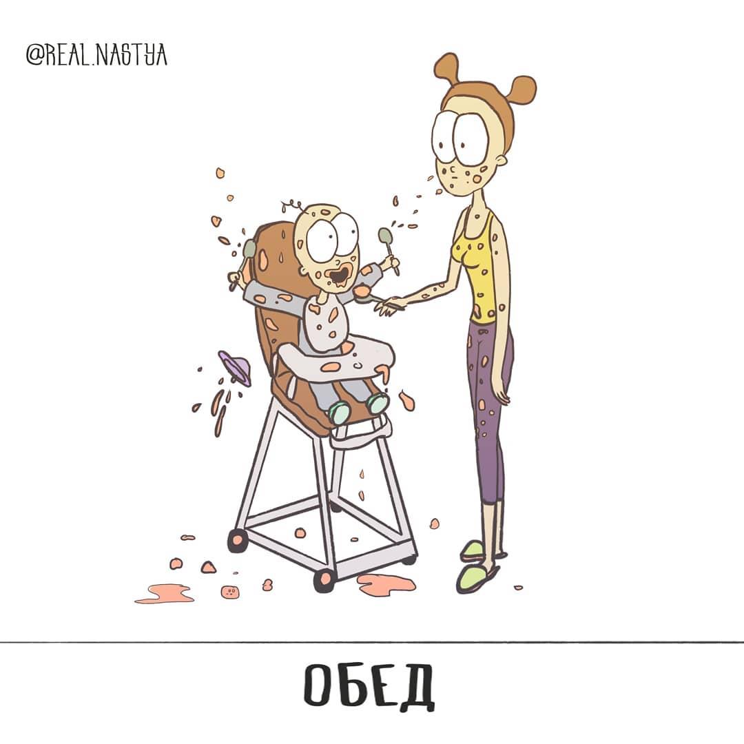 60774213 2551291188530526 3416280328119365238 n - Молодая мама рисует комиксы о своей жизни, в которой один ребёнок ощущается как шесть