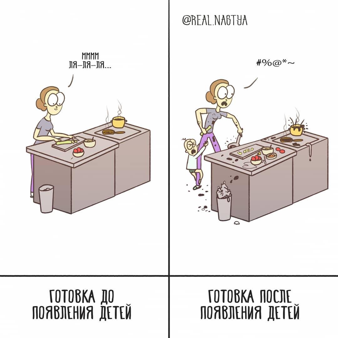 66266584 147558689667202 7015763464450337068 n - Молодая мама рисует комиксы о своей жизни, в которой один ребёнок ощущается как шесть
