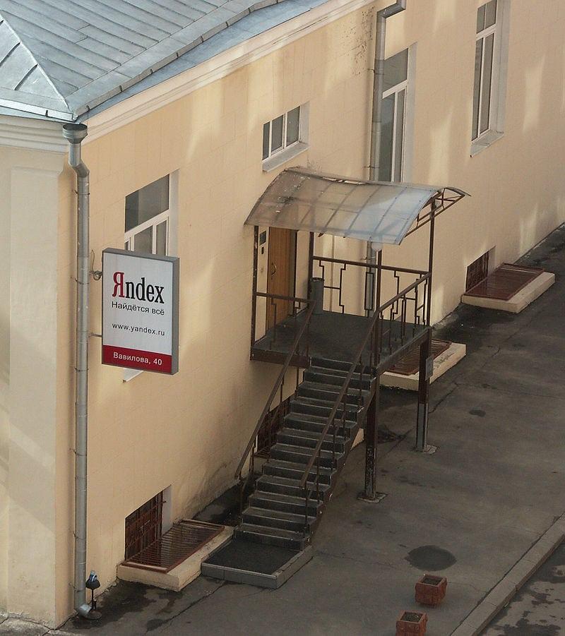 800px yandex office - Как изменились здания офисов известных компаний. Фотографии в год основания и сейчас