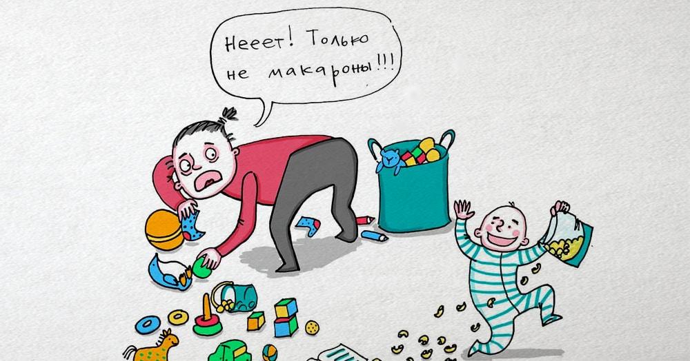 Молодая мама рисует комиксы о жизни с дочкой, которая оказалась не тем, что она ожидала