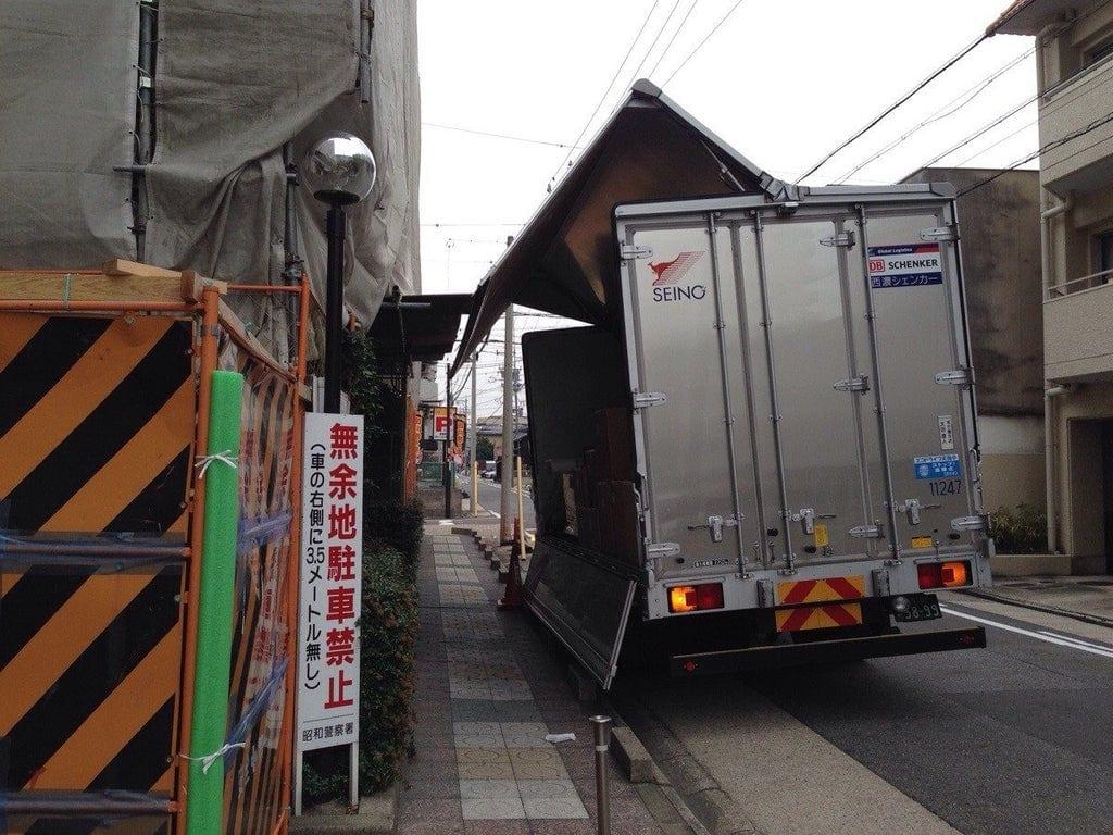 bggp dvqwla6t9agpzkayxaao7ykvictmeukjxxcqse - 16 фотографий из Японии, которые только подтверждают, что эта страна — впереди планеты всей