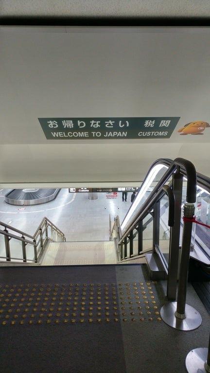 cuqjqi8uk1811 - 16 фотографий из Японии, которые только подтверждают, что эта страна — впереди планеты всей