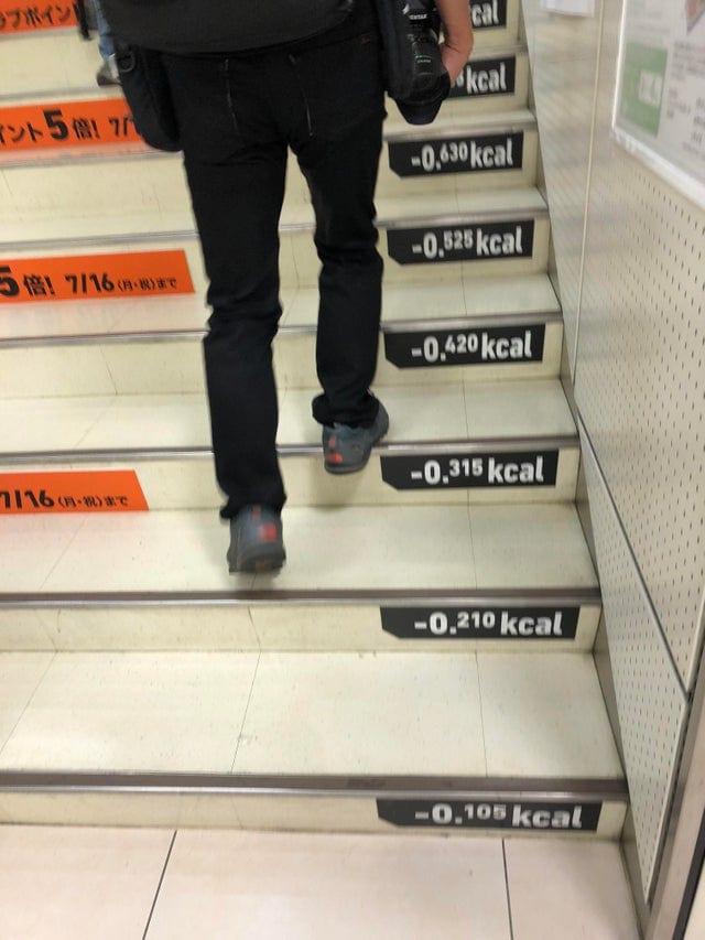 dc9z5g8gki811 - 16 фотографий из Японии, которые только подтверждают, что эта страна — впереди планеты всей
