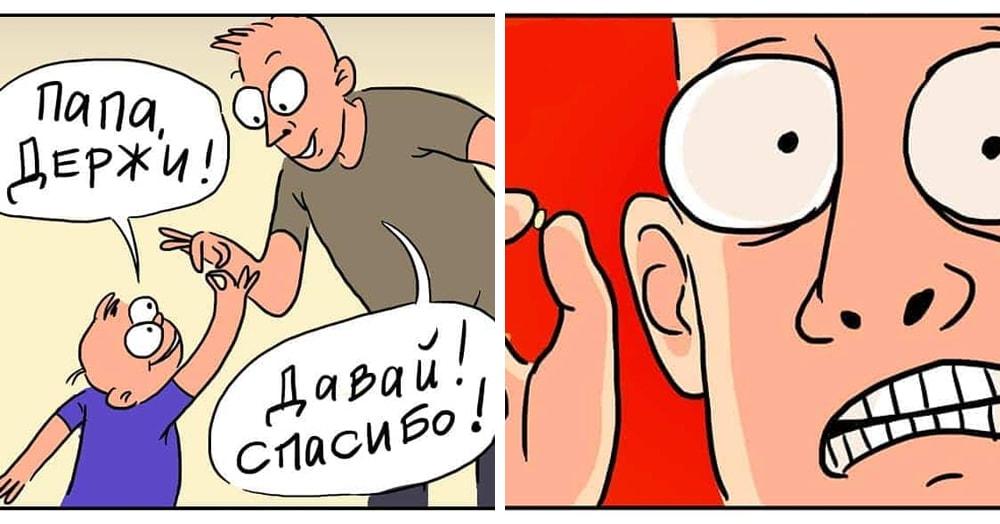 Художница из Москвы рисует искренние комиксы про жизнь любых мам и пап