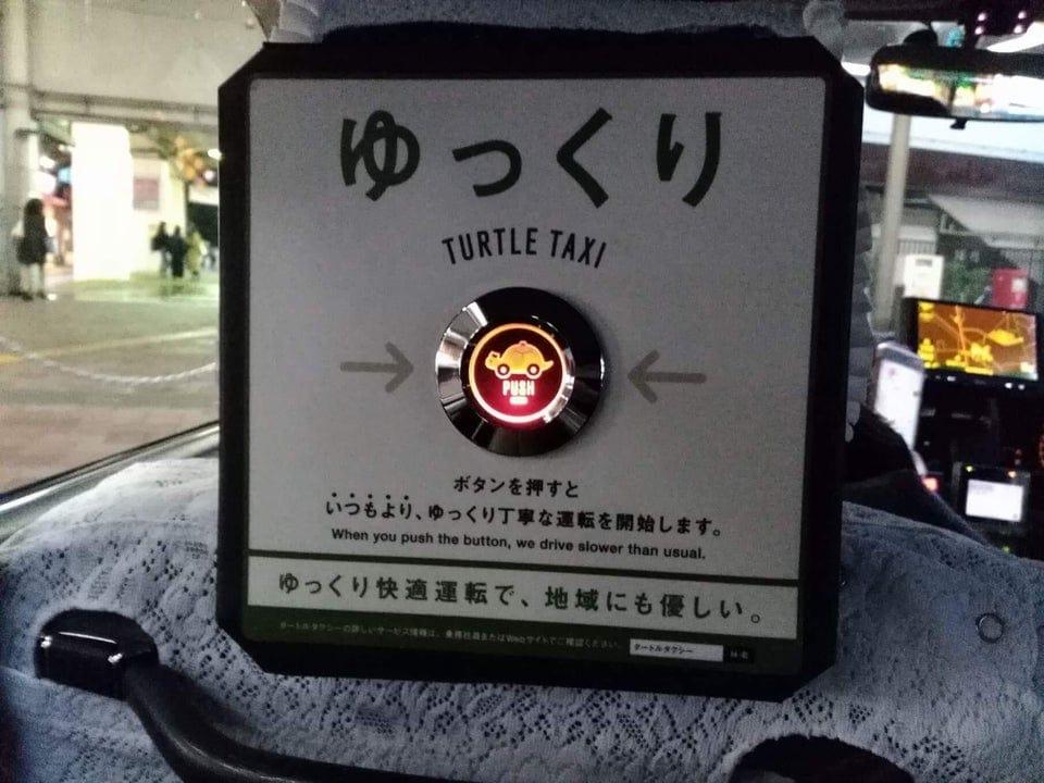 v00lf4iekruz - 16 фотографий из Японии, которые только подтверждают, что эта страна — впереди планеты всей