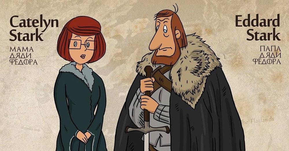 Художник из Сыктывкара представил, кем стали бы герои советских мультфильмов в «Игре Престолов»