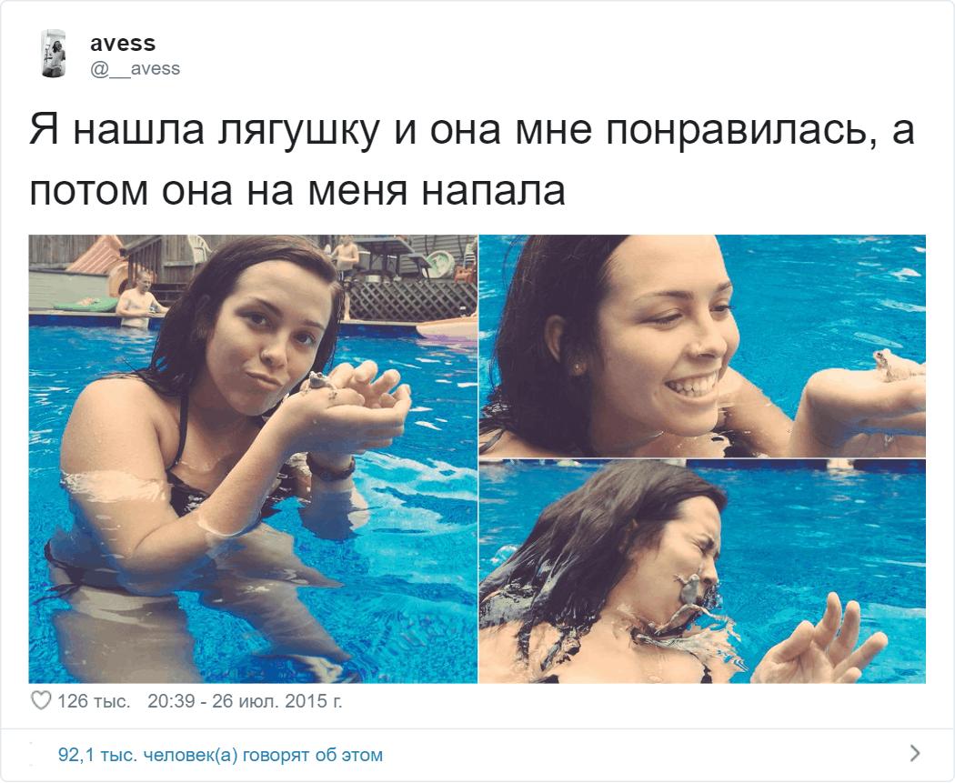 vfayyapvchrasomlrio - 16 забавных фотографий, на которых всё пошло не так, как планировалось