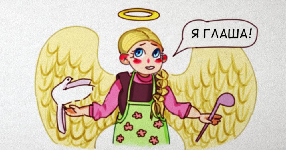 «Простая девушка из деревни»: художница показала, как выглядит обычный русский сериал про ЛЮБОВЬ