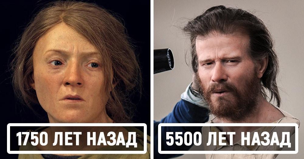 Шведский археолог воссоздаёт лица людей, которые жили сотни и даже тысячи лет назад