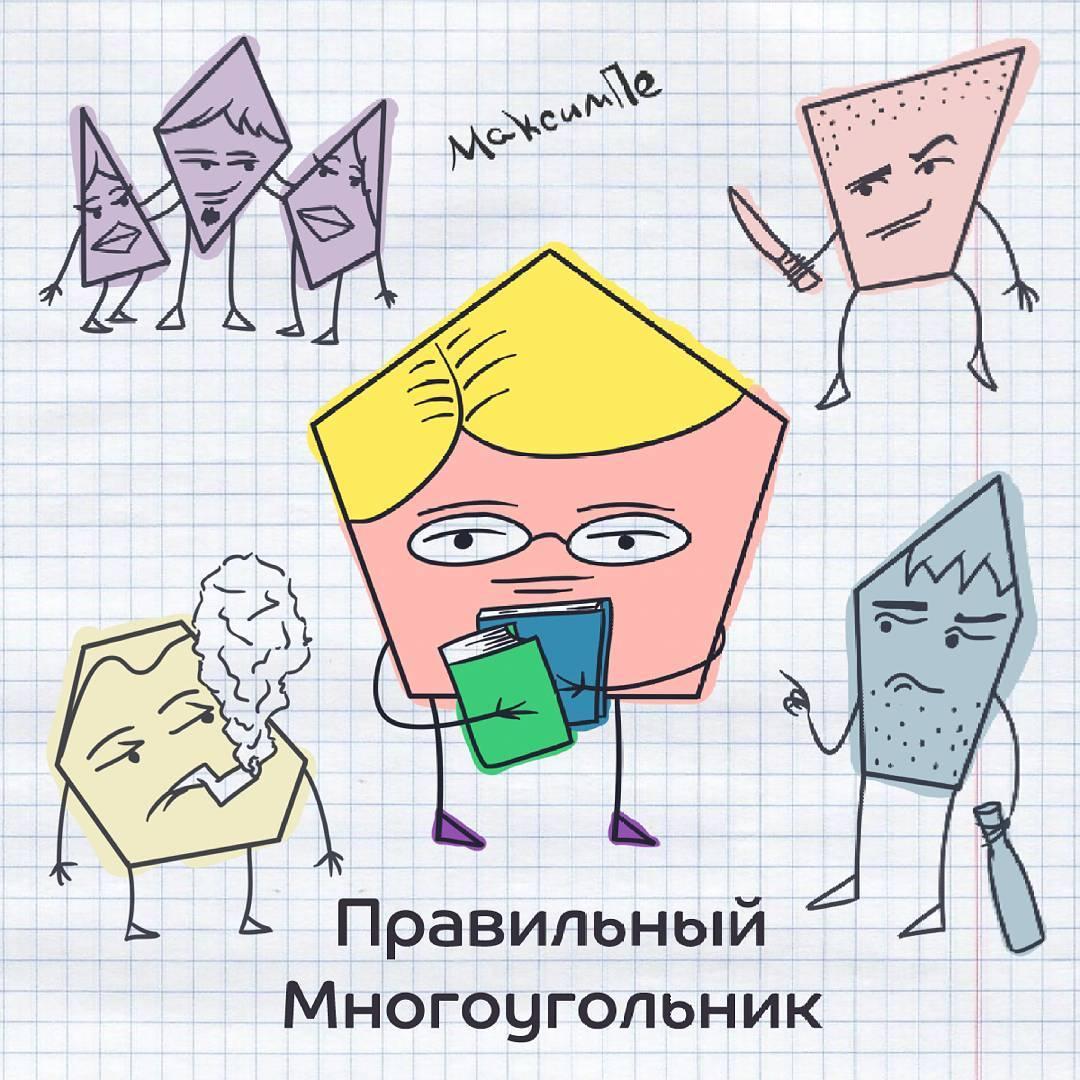 1565012171 e3cf6b7c2afa56ac6099cda5a244ff94 - 17 комиксов от программиста из Москвы, который любит игру слов не меньше, чем свой компьютер
