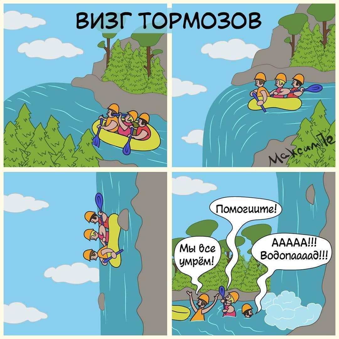 1565012173 52a8f5764d0efe9a6945678e360408e4 - 17 комиксов от программиста из Москвы, который любит игру слов не меньше, чем свой компьютер