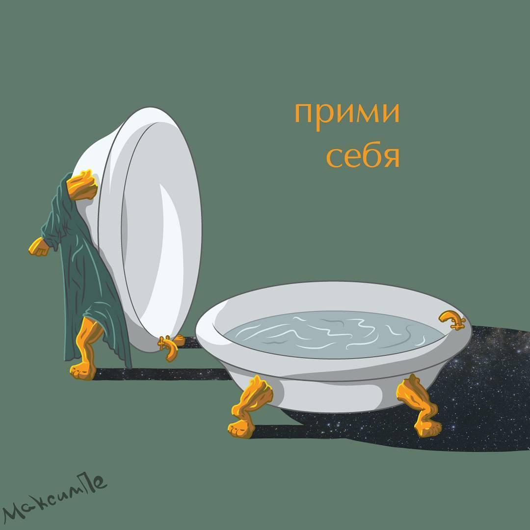 1565012174 f06778de73309cc9b1514b4db5784d1c - 17 комиксов от программиста из Москвы, который любит игру слов не меньше, чем свой компьютер