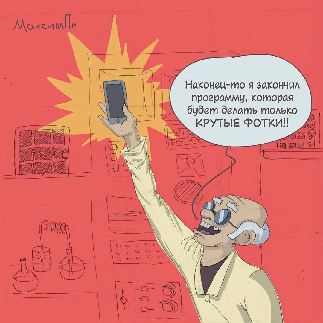 1565012177 facd3b1978c32fa4c06de24347a155fb - 17 комиксов от программиста из Москвы, который любит игру слов не меньше, чем свой компьютер