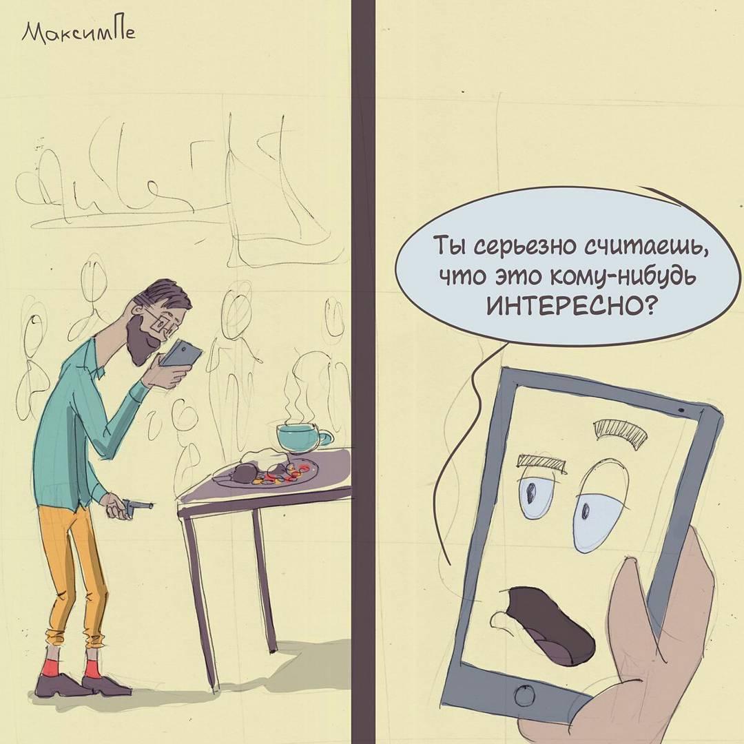 1565012179 d5db2cf393af1f0bac4778d454ebd71c - 17 комиксов от программиста из Москвы, который любит игру слов не меньше, чем свой компьютер
