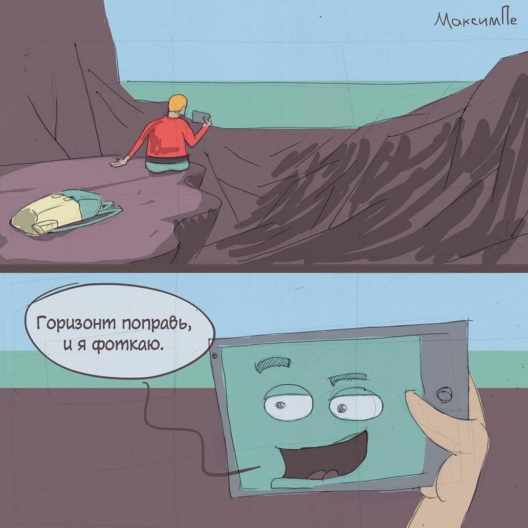1565012183 19d14285eea595dd5d5f84d13be40f4b - 17 комиксов от программиста из Москвы, который любит игру слов не меньше, чем свой компьютер
