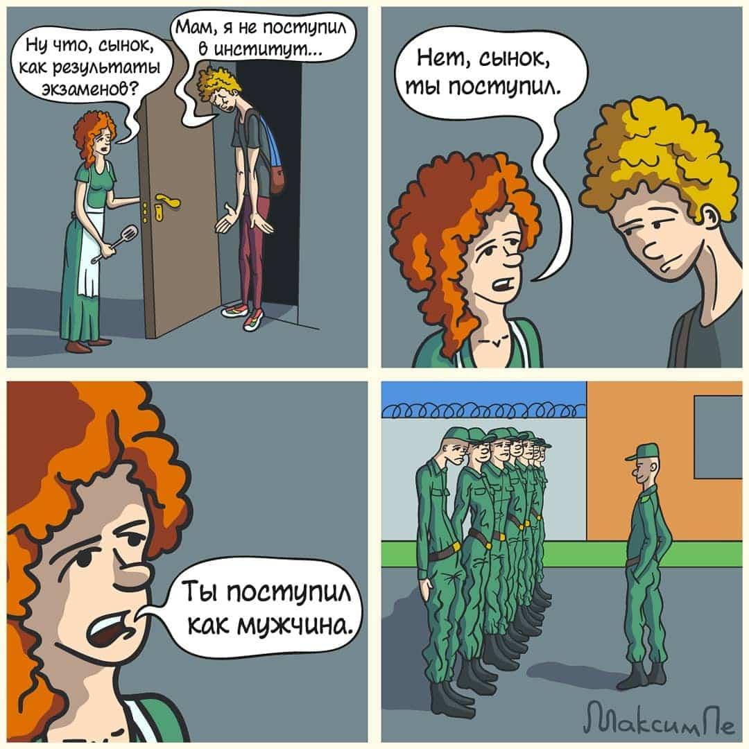 1565012184 a78fd1a017d25fda680ea3cee0b0ca5f - 17 комиксов от программиста из Москвы, который любит игру слов не меньше, чем свой компьютер