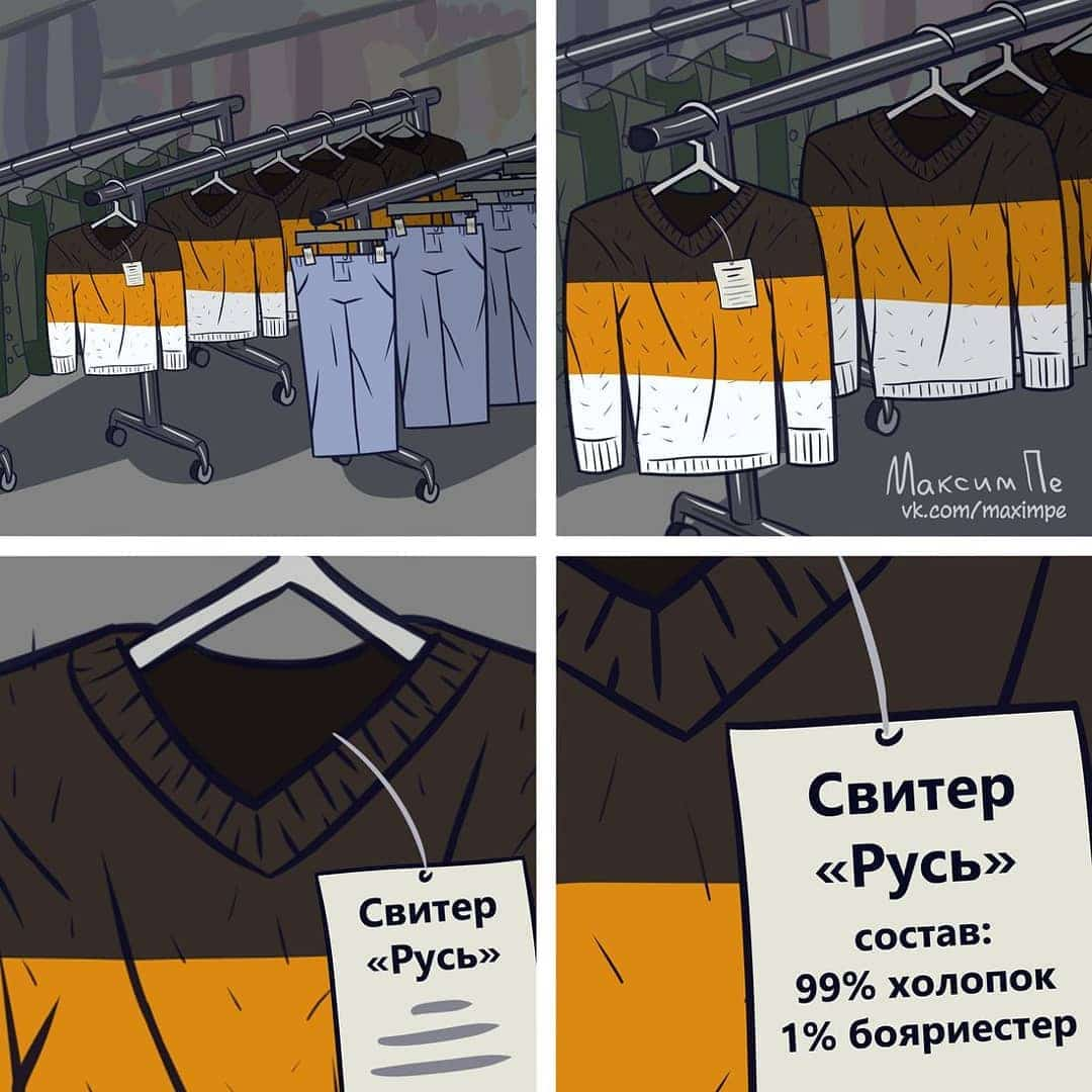 1565012188 741565e2d15c84b7fd6fdd6fc0b43dfb - 17 комиксов от программиста из Москвы, который любит игру слов не меньше, чем свой компьютер