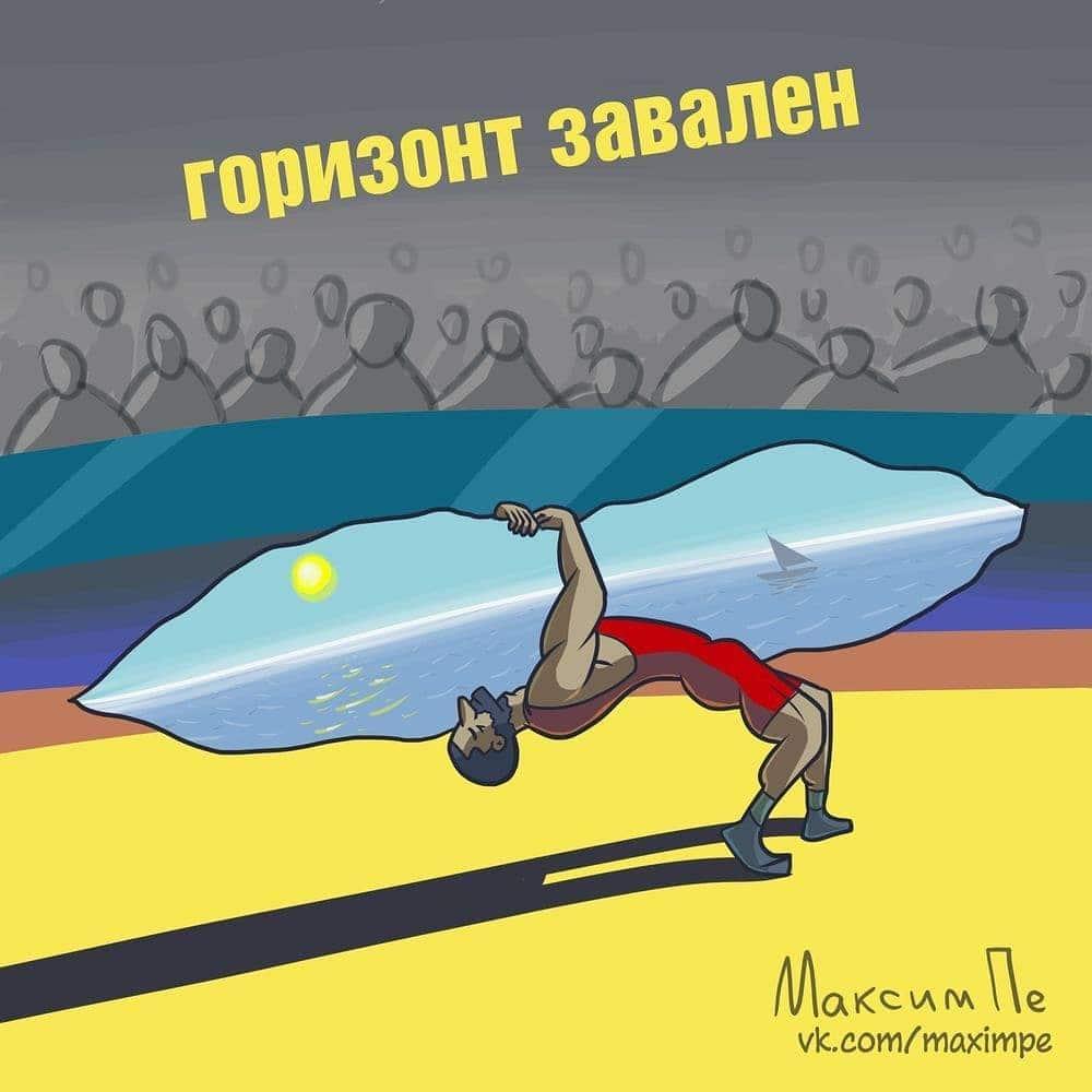 1565012190 8b0f0f6f4aa123e21009d73c21c93778 - 17 комиксов от программиста из Москвы, который любит игру слов не меньше, чем свой компьютер