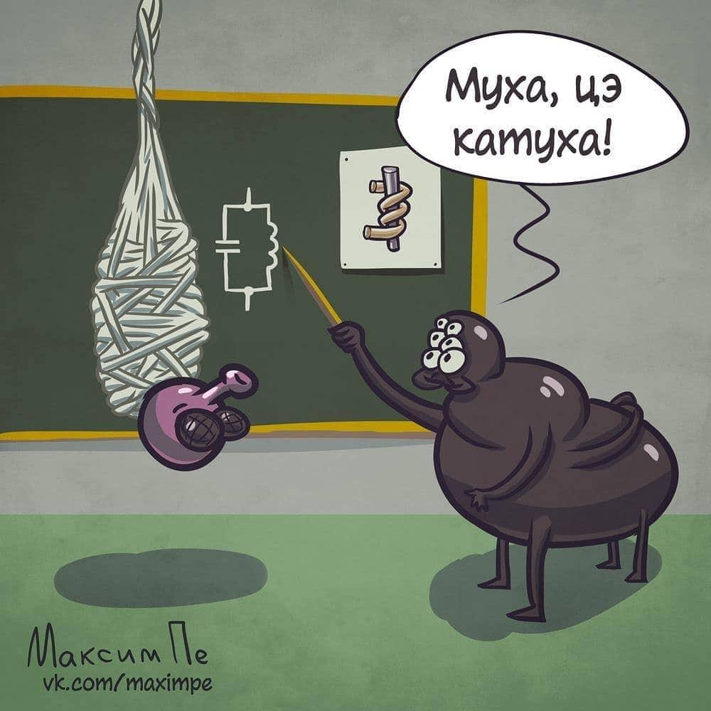 1565012191 0b2643b60534ef179c196a6d03b7ce08 - 17 комиксов от программиста из Москвы, который любит игру слов не меньше, чем свой компьютер