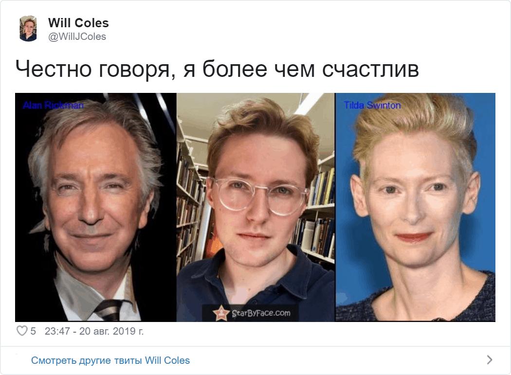О Сайте Фото Знаменитостей