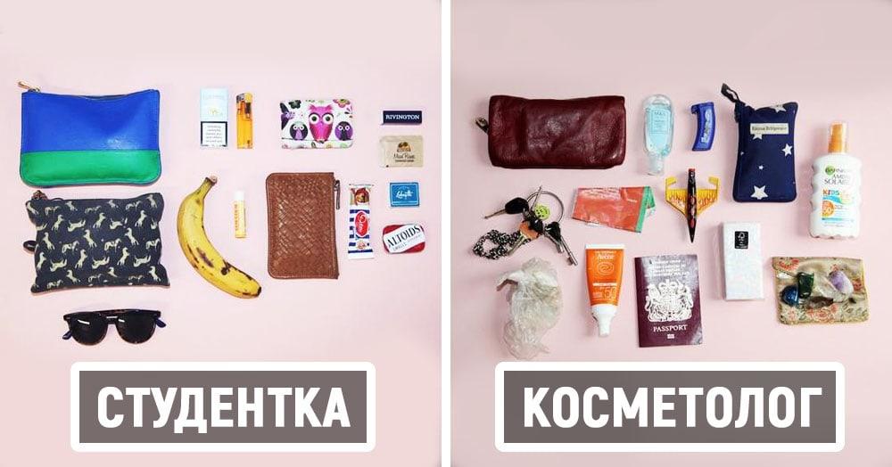 Фотограф из Британии показала, что носят с собой в сумочках её соотечественницы