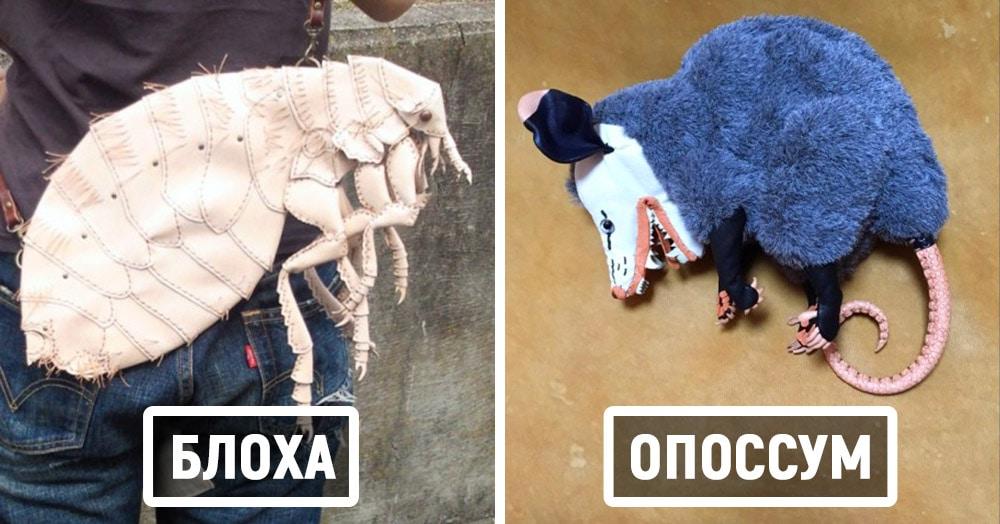 Японский дизайнер делает сумки и аксессуары в виде животных и насекомых, от которых бегут мурашки