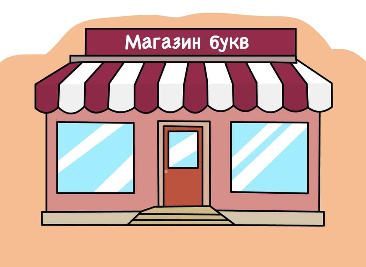 1570628629 82a4811d3fd35f5c00d2a17a6d1ece53 - 16 остроумных комикс-историй от автора из Минска, в которых правит беспощадный чёрный юморок