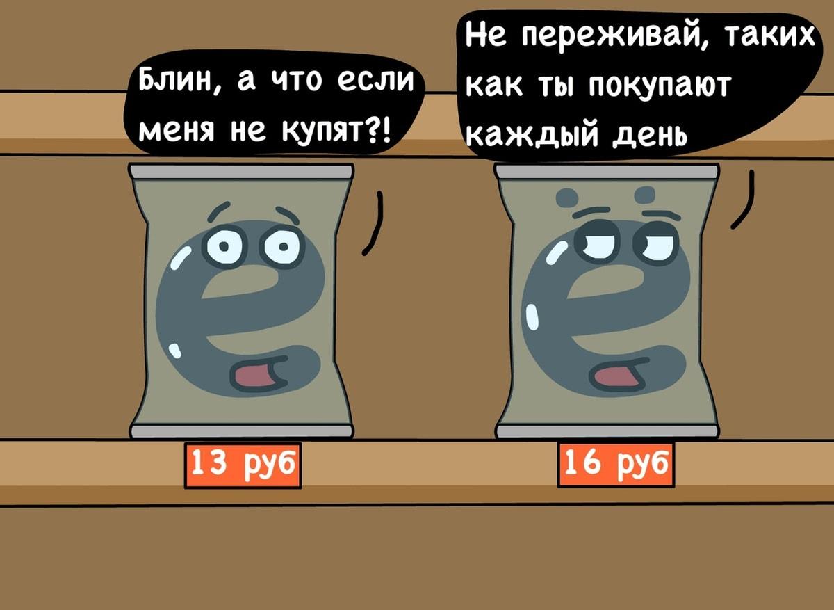 1570628630 87edfacd96bd9ab523cb7a7fac2cc465 - 16 остроумных комикс-историй от автора из Минска, в которых правит беспощадный чёрный юморок