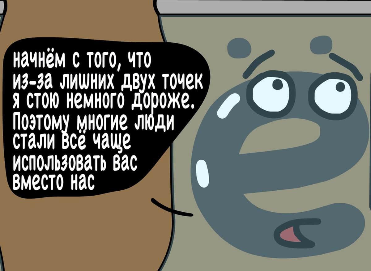 1570628631 5e090a13177c68a784e2161dc3a49415 - 16 остроумных комикс-историй от автора из Минска, в которых правит беспощадный чёрный юморок