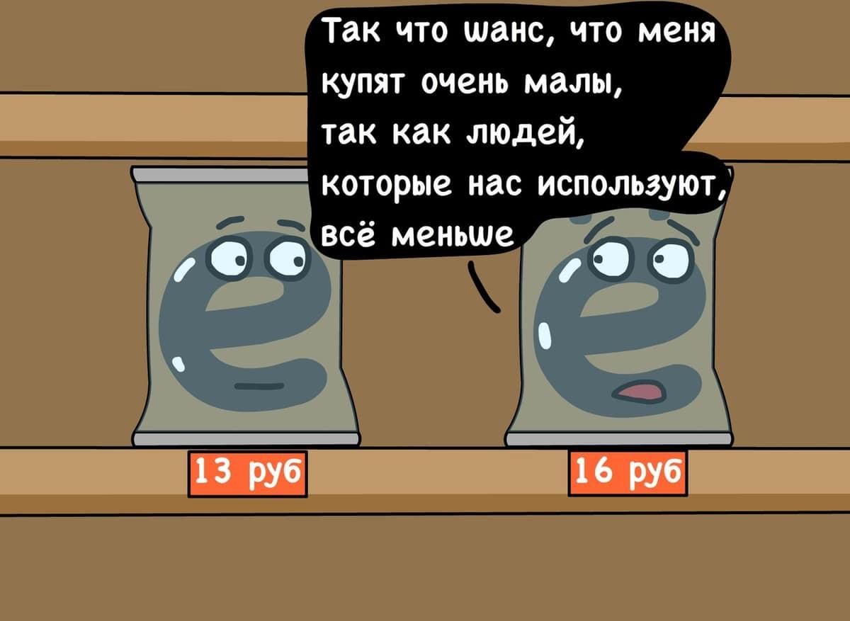 1570628632 855405e925bdbfd6a705c91cc72f9611 - 16 остроумных комикс-историй от автора из Минска, в которых правит беспощадный чёрный юморок