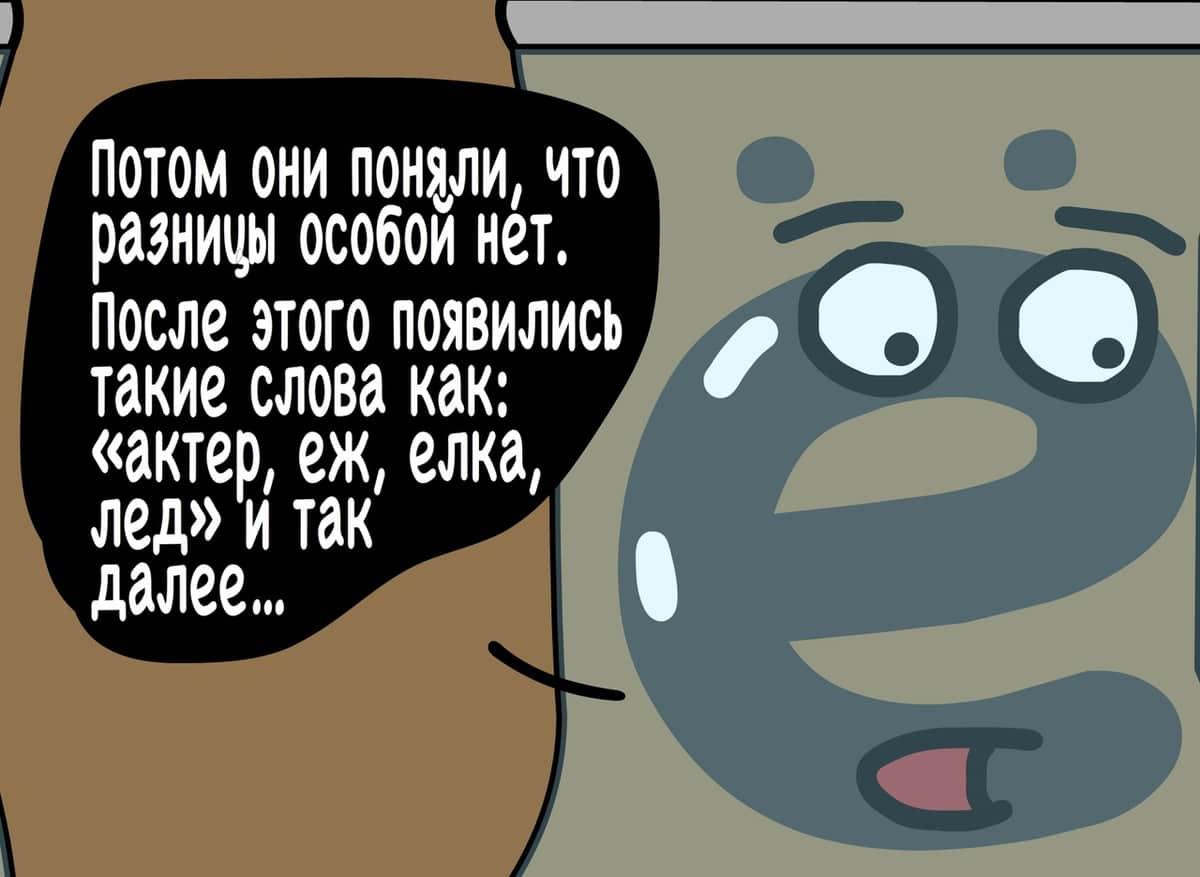 1570628632 cadc93d9163dea1a7c13938950d3078f - 16 остроумных комикс-историй от автора из Минска, в которых правит беспощадный чёрный юморок