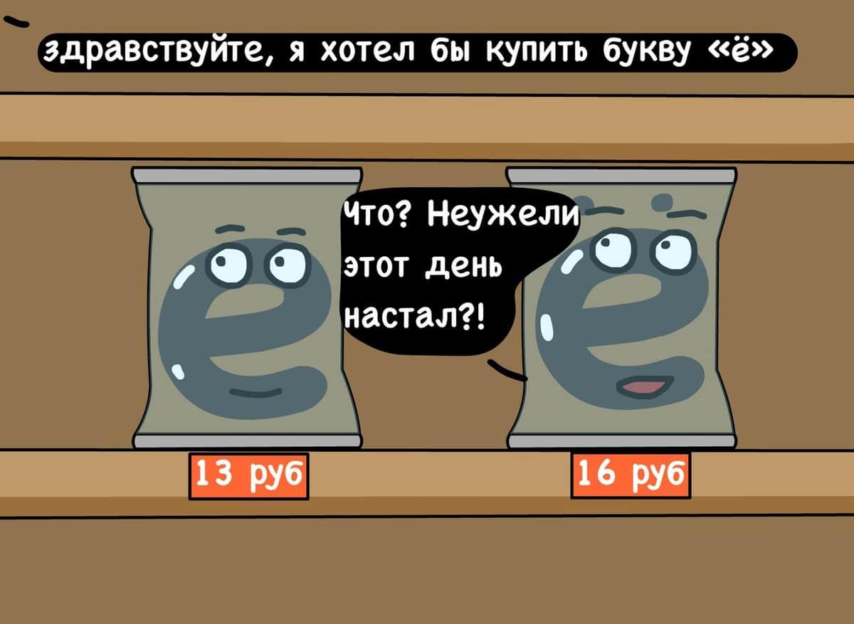 1570628633 f40e93f67a19e306cb7456ed1df0ca72 - 16 остроумных комикс-историй от автора из Минска, в которых правит беспощадный чёрный юморок