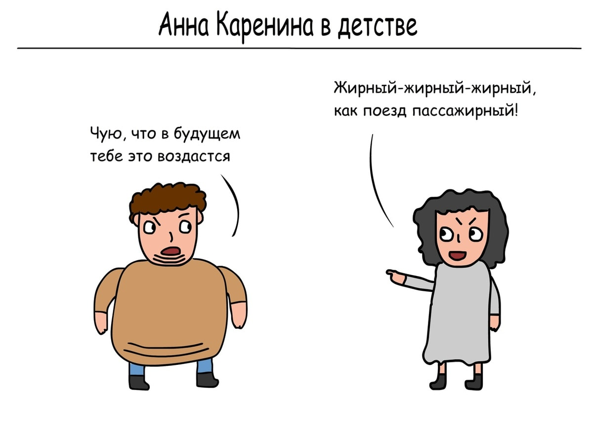 1570628660 49021d65bd474832784d09a6c31b4465 - 16 остроумных комикс-историй от автора из Минска, в которых правит беспощадный чёрный юморок