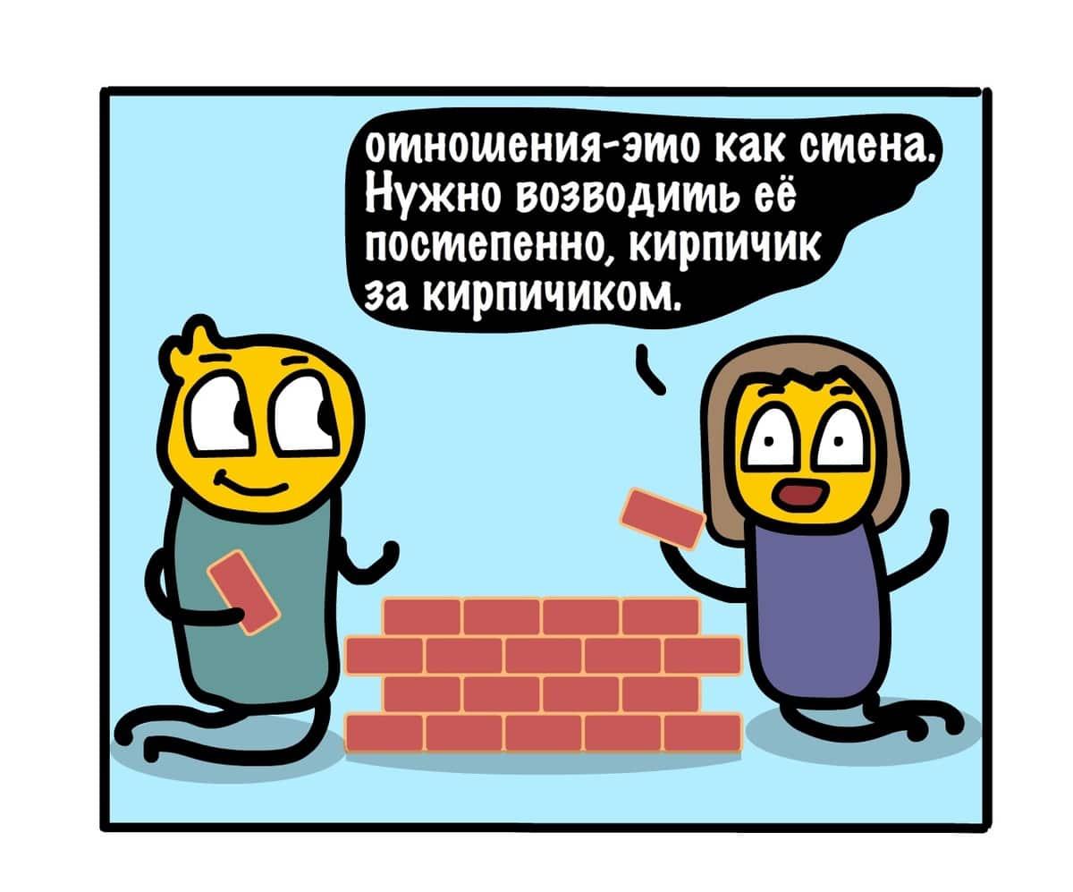 1570628678 18c72919fec436e97c33aa56c9a4a8c4 - 16 остроумных комикс-историй от автора из Минска, в которых правит беспощадный чёрный юморок