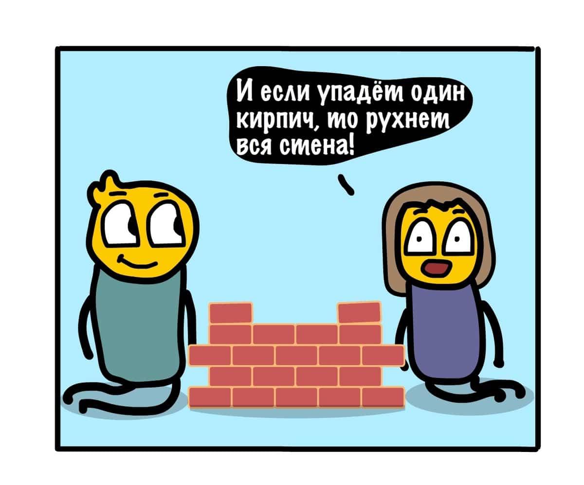 1570628679 05b614525b71c38f27187f260fc75500 - 16 остроумных комикс-историй от автора из Минска, в которых правит беспощадный чёрный юморок