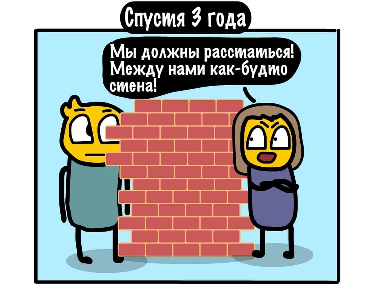 1570628680 e2e54e9fc2c9282d89996bb8f58921cd - 16 остроумных комикс-историй от автора из Минска, в которых правит беспощадный чёрный юморок