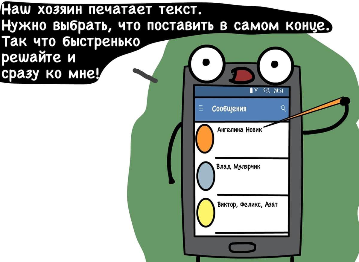 1570628709 87c5a411998ff9f259aaa96602fc6e6f - 16 остроумных комикс-историй от автора из Минска, в которых правит беспощадный чёрный юморок