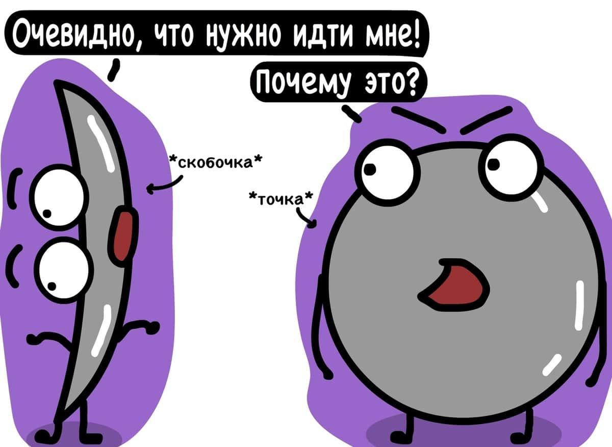 1570628709 a37c7be668e77b07dda41970f991e860 - 16 остроумных комикс-историй от автора из Минска, в которых правит беспощадный чёрный юморок