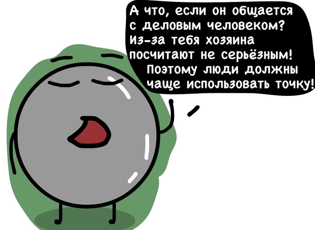 1570628712 30f5ea31e76c47448414090b7c1aa21d - 16 остроумных комикс-историй от автора из Минска, в которых правит беспощадный чёрный юморок