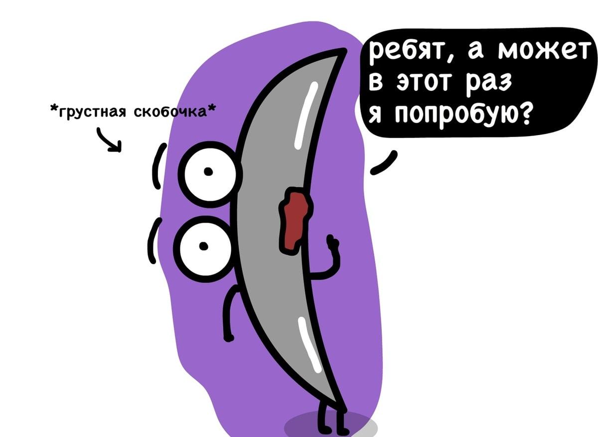 1570628712 4b5943cc1921032001595dc8a17db410 - 16 остроумных комикс-историй от автора из Минска, в которых правит беспощадный чёрный юморок