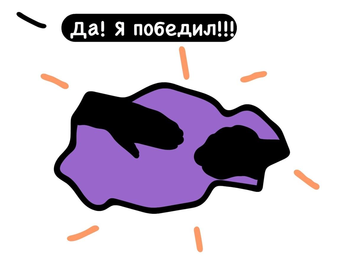 1570628714 919c5fe6b66d82cded26a3dc7fb00acf - 16 остроумных комикс-историй от автора из Минска, в которых правит беспощадный чёрный юморок