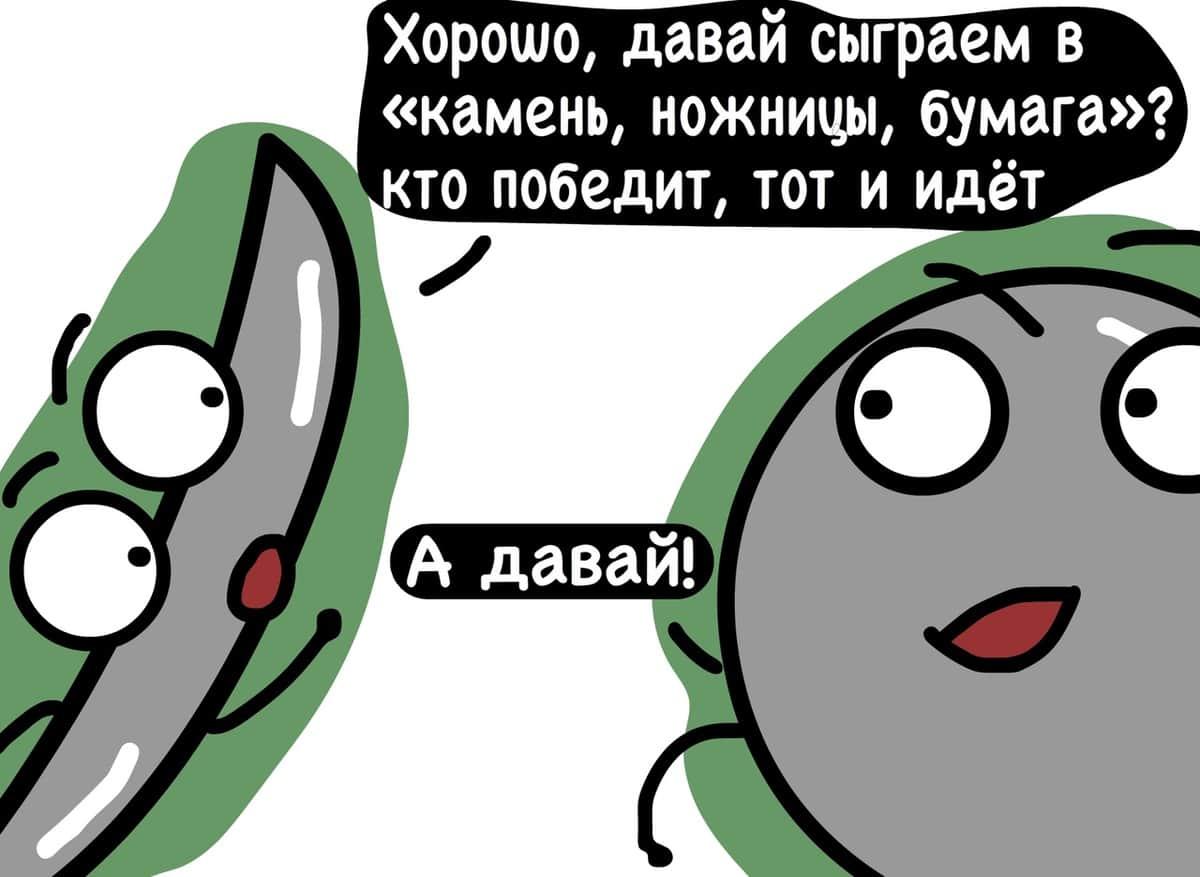 1570628714 95bc08be55136169b1431ede9126323e - 16 остроумных комикс-историй от автора из Минска, в которых правит беспощадный чёрный юморок