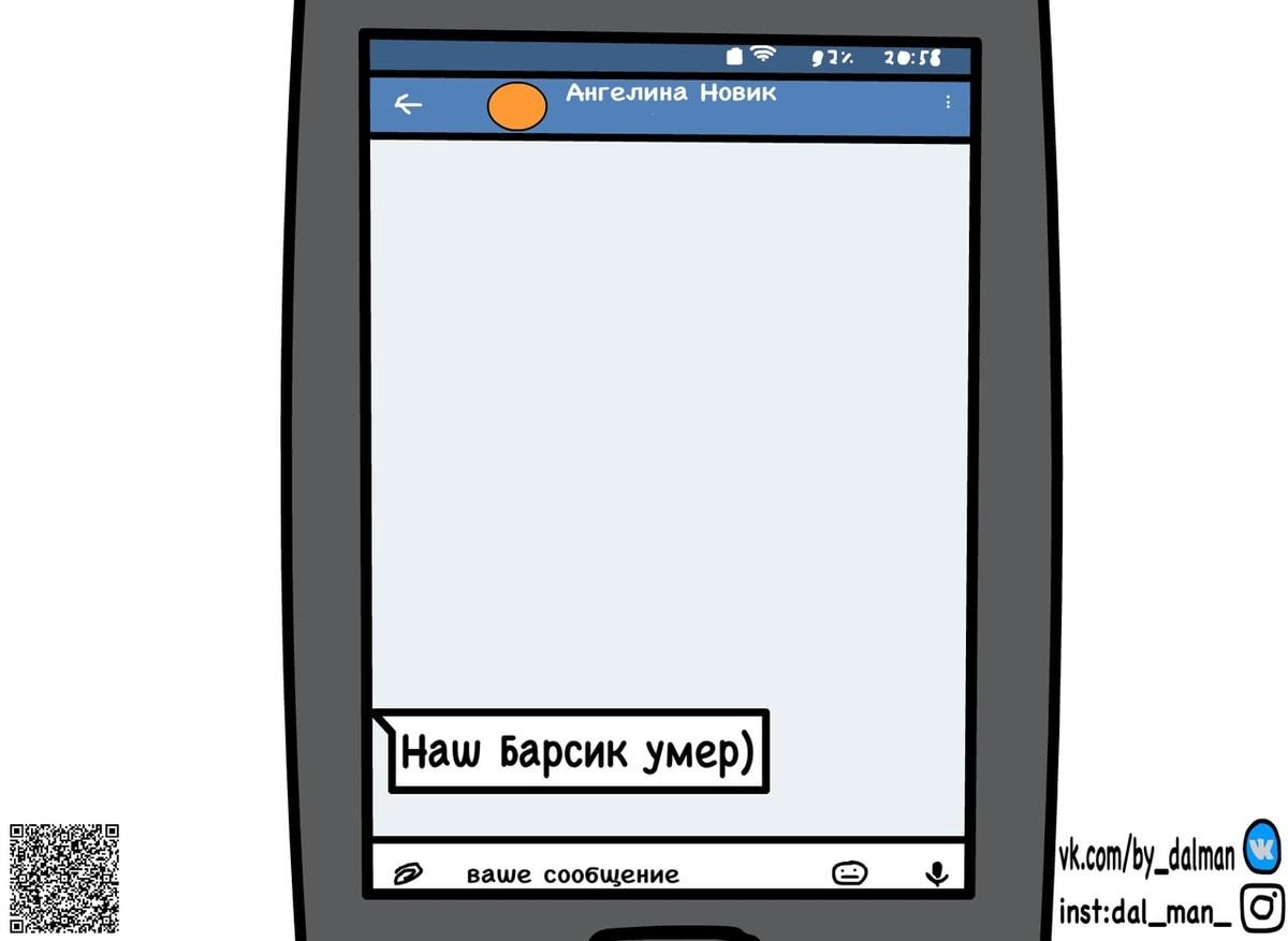 1570628715 5a7bcaa76ac4e4978f59ea02c8c1726f - 16 остроумных комикс-историй от автора из Минска, в которых правит беспощадный чёрный юморок