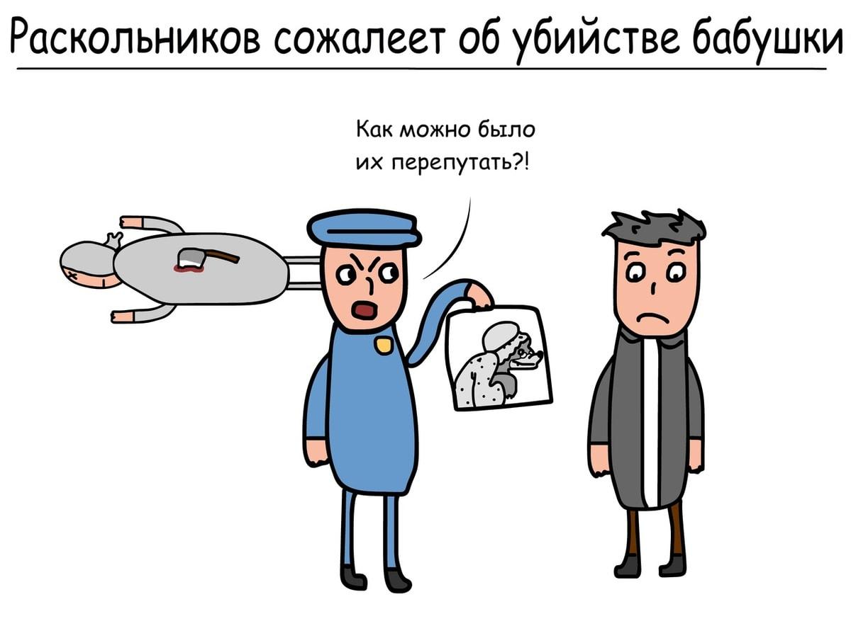 1570628734 e74cefeef9c15d4d2b72094eb8df656a - 16 остроумных комикс-историй от автора из Минска, в которых правит беспощадный чёрный юморок