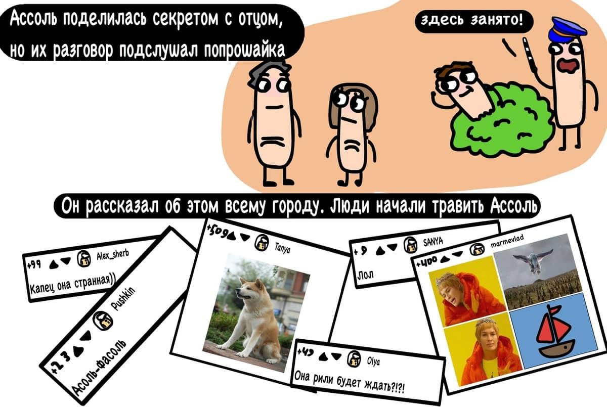 1570628772 d3229d4218a067e600131a03c161ef50 - 16 остроумных комикс-историй от автора из Минска, в которых правит беспощадный чёрный юморок