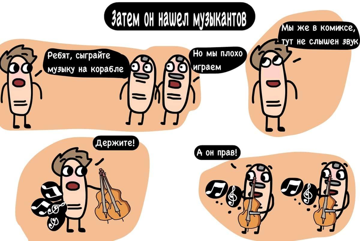 1570628774 c580d8a747689b40efdcef73f74df78e - 16 остроумных комикс-историй от автора из Минска, в которых правит беспощадный чёрный юморок