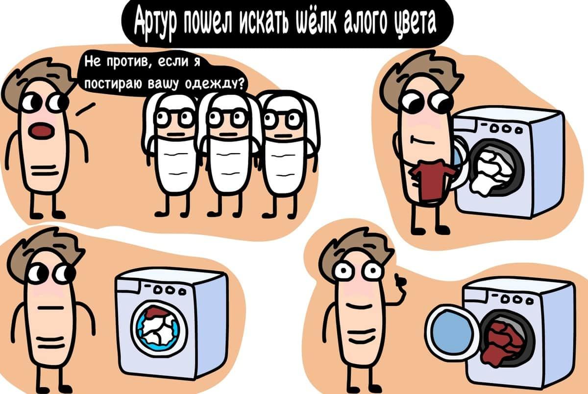 1570628774 cfea20dd82db98c2d010561734aea63a - 16 остроумных комикс-историй от автора из Минска, в которых правит беспощадный чёрный юморок