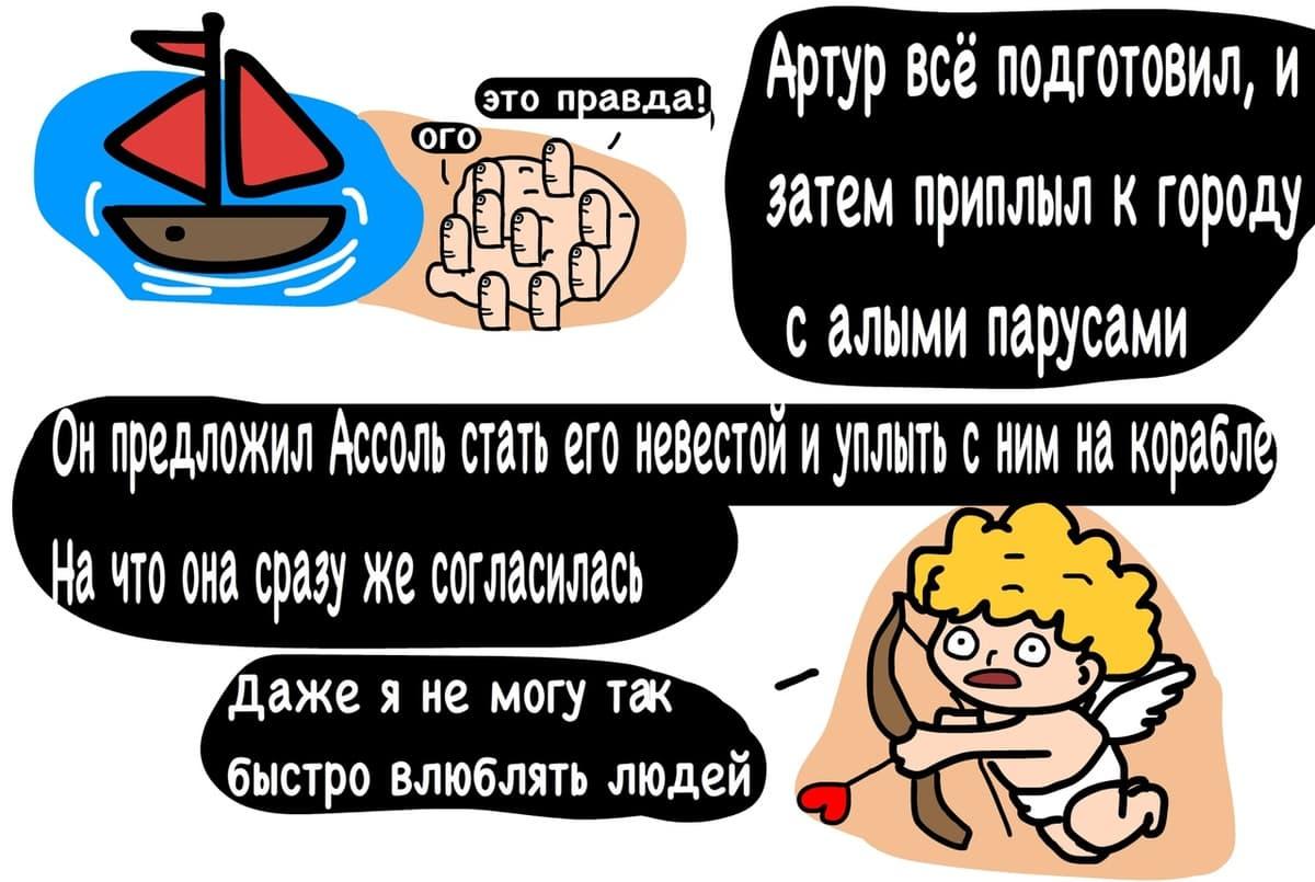 1570628775 9a5e6a9ddf2b316fb530056863d00db8 - 16 остроумных комикс-историй от автора из Минска, в которых правит беспощадный чёрный юморок