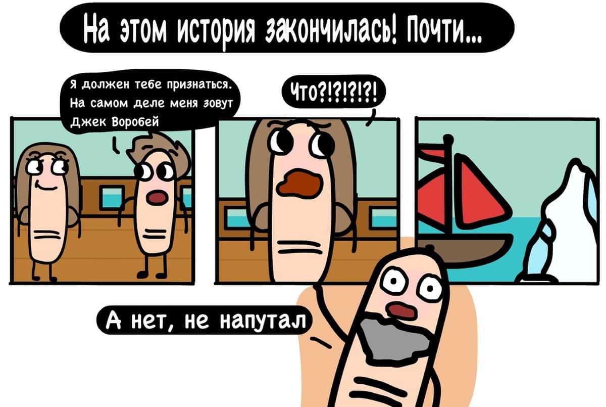 1570628776 a2b98c90f049040d257f62112ae58e4a - 16 остроумных комикс-историй от автора из Минска, в которых правит беспощадный чёрный юморок