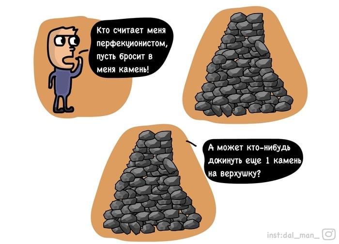 1570628814 3edd3189649ec989d9d0a90e6f61190f - 16 остроумных комикс-историй от автора из Минска, в которых правит беспощадный чёрный юморок